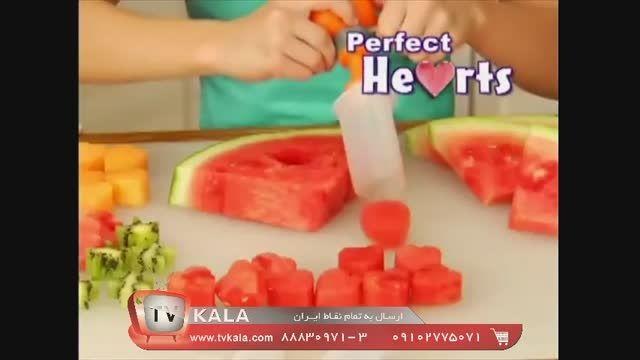 قالب طراحی میوه پاپ شف Pop Chef
