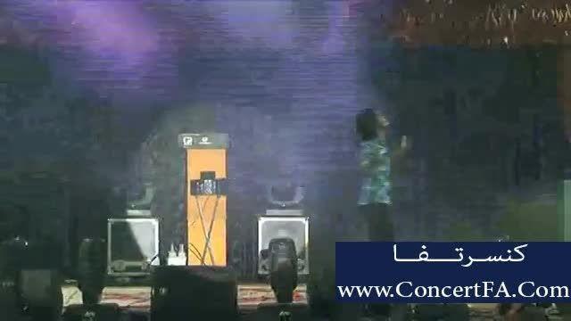 دانلود کنسرت علیرضا روزگار ناری ناری Www.ConcertFA.Com