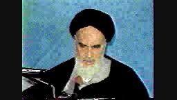 پای سخنرانی امام راحل