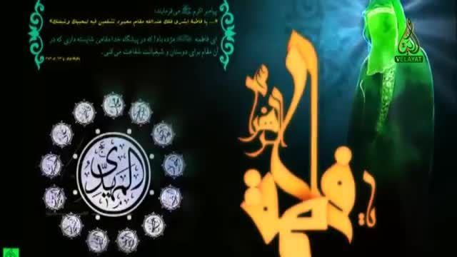 به طاها به یاسین به معراج احمد با صدای علی فانی