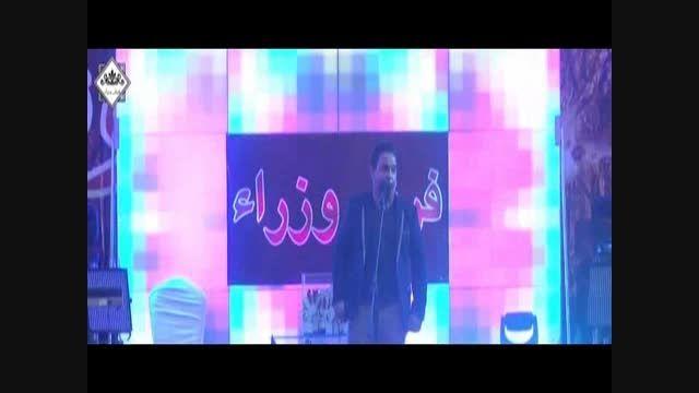 اجرای طنز عباس رضا زاده در قرعه کشی فرش وزرا - قسمت اول