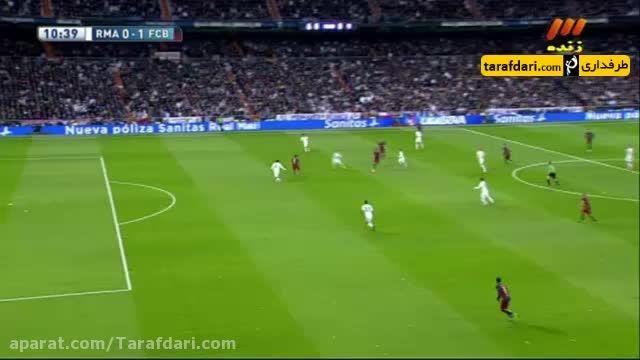 گل سوارز به رئال مادرید (رئال مادرید - بارسلونا)