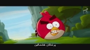 پرندگان خشمگین - دوبله فارسی