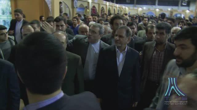 هشتمین نمایشگاه بین المللی گردشگری و صنایع وابسته تهران
