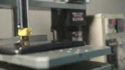 مواد خود ترمیم شونده ، ارائه شده در همایش مواد پیشرفته