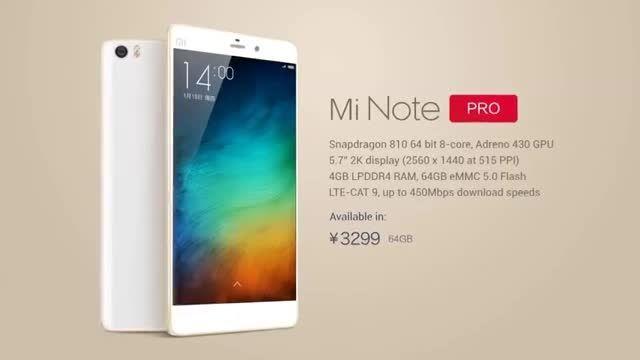 زوم تک -جدیدترین گوشی شیائومی Xiaomi Mi Note Pro
