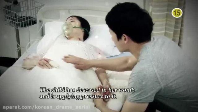 سریال کره ای عشق مخفی–Secret Love