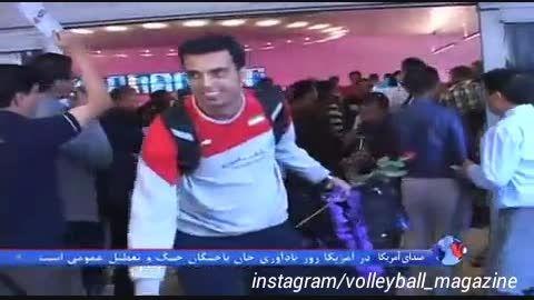 مصاحبه با والیبالیستها در فرودگاه لس آنجلس*جدید*
