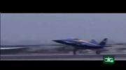 پرواز شجاع خلبانان ایرانی با آهنگ زیبای استاد نوری ( جنگنده - نیروی هوایی ایران - خلبانان )