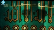 صلوات خاصه امام رضا(ع)