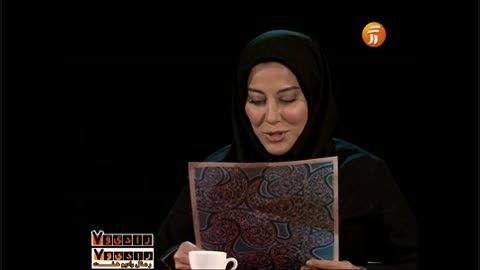 متن خوانی آشا محرابی و صدای آشنا  ِ  منوچهر طاهر زاده.