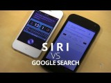 مقایسه سیری اپل و سرویس now گوگل