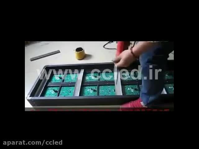 آموزش نصب ماژول تابلو روان -  روشنایی پارس الکترونیک