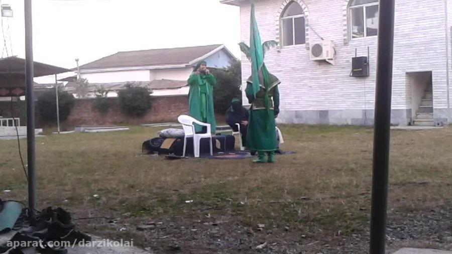 تعزیه ی حضرت ابوالفضل(ع) در روستای درزیکلاآخوندبابا