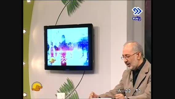 اجازه خواستن حضرت علی اکبر از امام حسین(ع) -عمان سامانی