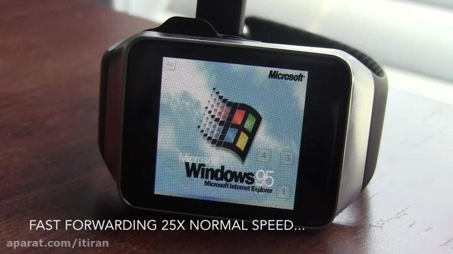 نصب ویندوز ۹۵ روی ساعت هوشمند