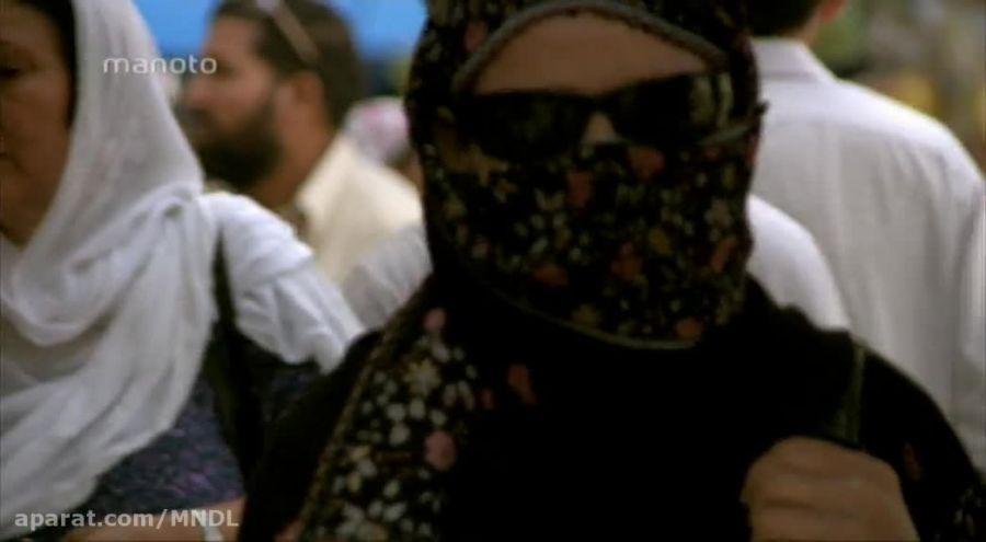 مستند صورتم را دوست دارم با زیرنویس فارسی