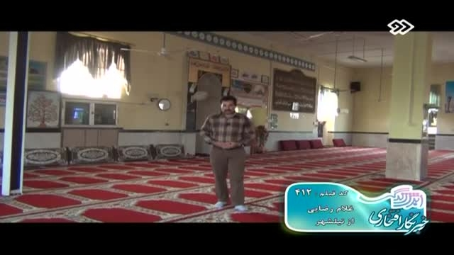 محفل انس با قرآن نیلشهر
