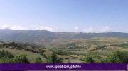 روستای ویوا Viva Village