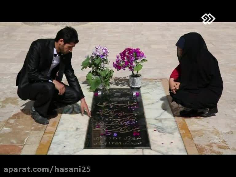 آرامگاه سهراب سپهری شاعر معاصر ایران