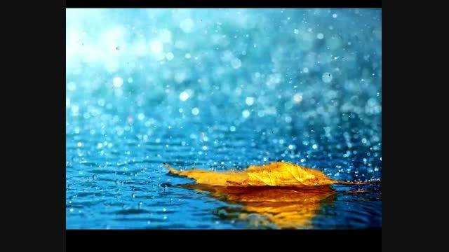 دکلمه بسیار زیبا و احساسی باران - با صدای علی یگانه