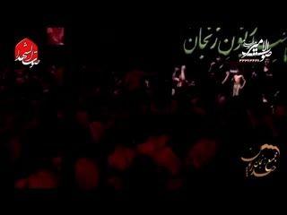 کربلایی حسین عینی فرد - شب 3 محرم 93 - زمینه حضرت رقیه