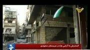 عربستان:1392/12/03:سرکوب تظاهرات شیعیان-قطیف