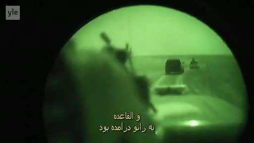 فیلم مستند پیدایش سندروم داعش به روایت غربی ها