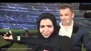 سالگادو و دل پیرو یک دختر ایرانی را سورپرایز کردند