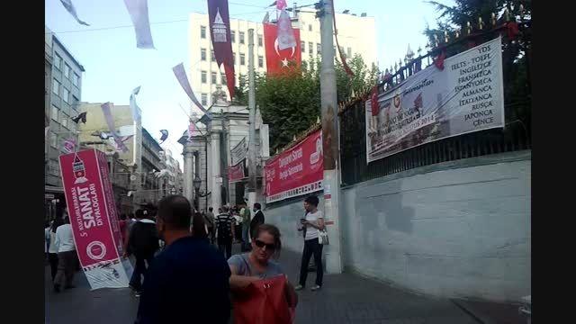 خیابان استقلال ترکیه
