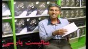 کیبورد ایرانی بنوازید(پیانیست پارسی )4