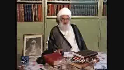 آیت الله انصاری از شیخ اعظم می گوید!