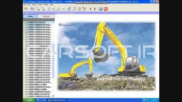 شماره فنی قطعات ماشین آلات هیوندا - Hyundai HCE