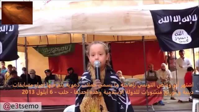 ازدواج اجباری عناصر داعش با دختران خردسال