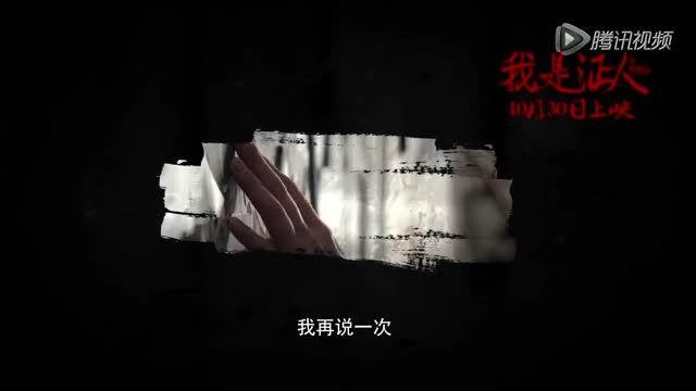 تریلر 1 فیلم the witness با بازی لوهان