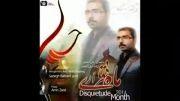 آهنگ جدید علی ناصری با نام ماه بی قراری بسیار زیبا