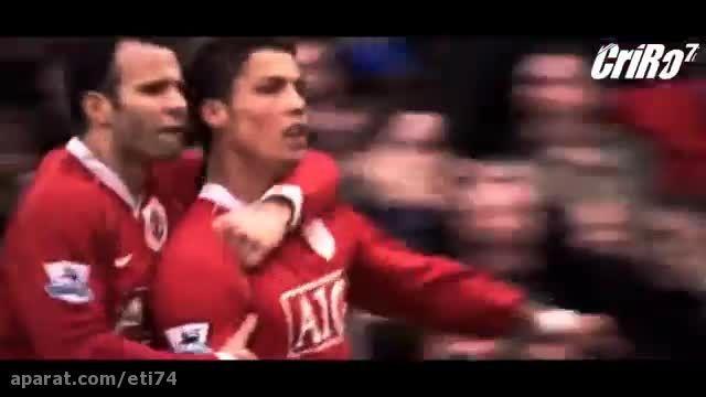 118 گل کریستیانو رونالدو برای منچستر یونایتد