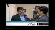 رتبه بندی اپراتورهای تلفن همراه ایران: ایرانسل اول شد، همراه اول دوم