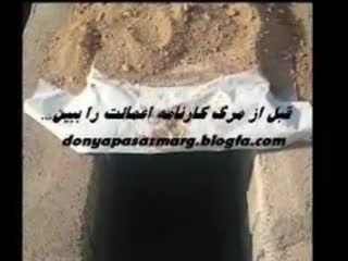 شفاعت امام حسین علیه السلام در قبر