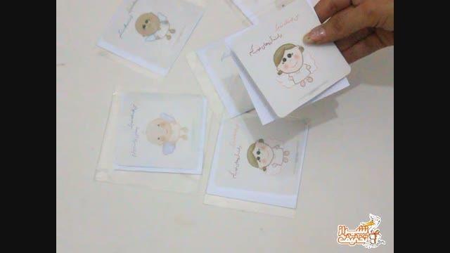 کارت تبریک در شیراز تخفیف