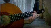 آهنگ الکی سیاوش قمیشی(گیتار)