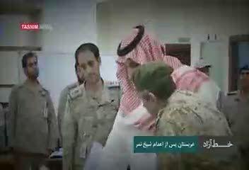 خط آزاد ، عربستان پس از شیخ نمر