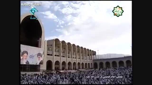 ابتهال استاد حاج حامد شاکر نژاد در نماز عید فطر 1394