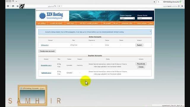 آموزش ساخت سایت رایگان با وردپرس