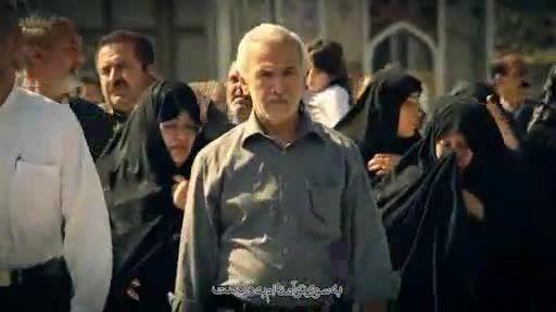 نماهنگ بسیار زیبا در باب امام رضا(ع)به زبان ترکی