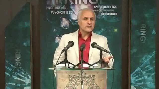 شهید حسن باقری-دکتر حسن عباسی