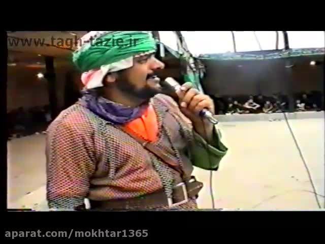 تعزیه جناب مسلم روستای طاق شهرستان دامغان خرداد 1374(4)