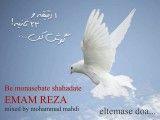 شهادت امام رضا- حاج منصور و ...