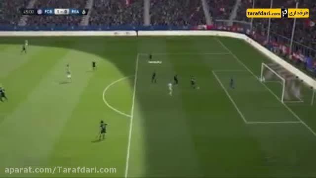 سوتی عجیب و غریب در بازی fifa