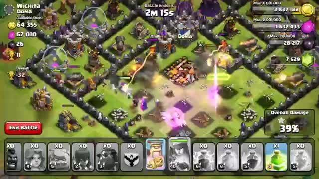 attack strategy G.A.R.B.A.G.E